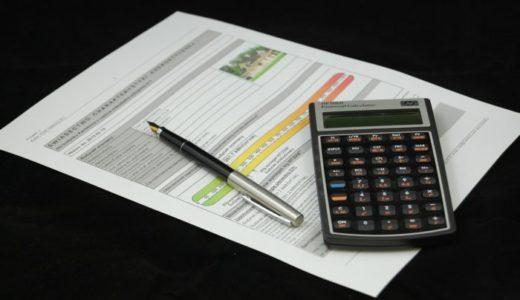 ファクタリングと債権担保融資の違いを徹底比較