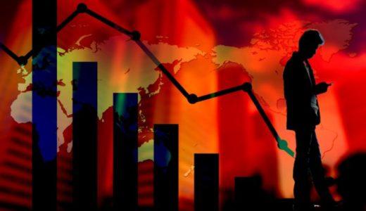 経営不振でもファクタリングで事業資金を調達できるか?