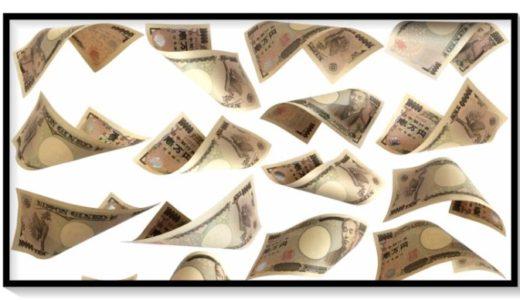 会社倒産を避ける為にできる資金繰りのまとめ