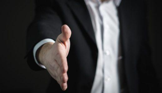 会社倒産の危機を回避するための方法