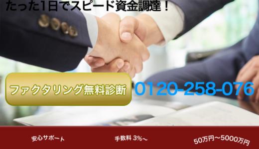 【口コミ調査】ジャパンマネジメントの気になる評判を徹底リサーチ!
