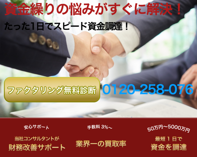 ジャパンマネジメント