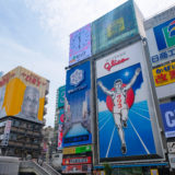 大阪でファクタリングの即日資金化するならどこがおすすめ?