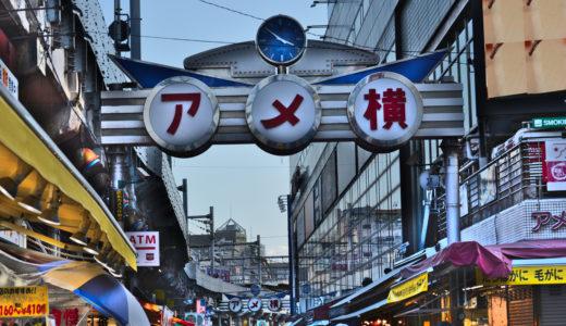 上野にあるファクタリング会社でお勧めはどこ?土日・即日対応あり