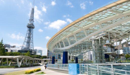 名古屋でファクタリングするならどこがいい?お勧め会社をご紹介