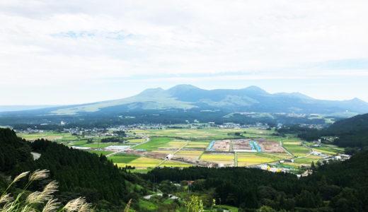 熊本県にファクタリング会社はある?お勧めの業者はどこ?