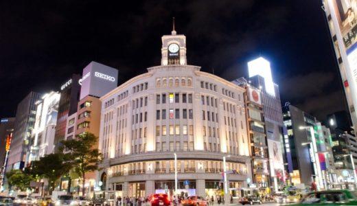 東京都中央区にあるファクタリング会社でお勧めはどこ?即日・老舗