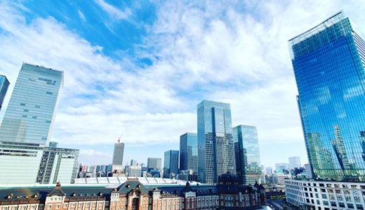 千代田区にあるファクタリング会社でお勧めはどこ?老舗企業もあり